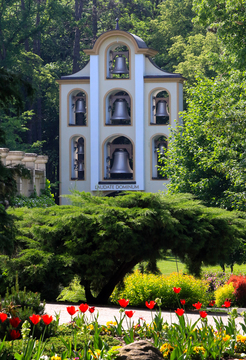 Galeria Brama dzwonów